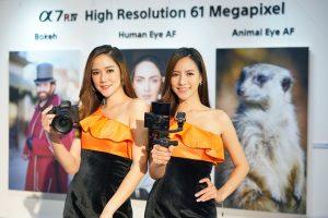โซนี่สร้างปรากฏการณ์ให้แก่วงการถ่ายภาพอีกครั้ง กับการเปิดตัวสุดยอดกล้องอัลฟ่ามิเรอร์เลส α7R IV และ RX100 VII