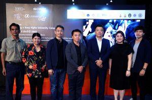 โซนี่ไทยจับมือศูนย์อบรมถ่ายภาพสามกรุง  เดินหน้าจัดโครงการอบรมถ่ายภาพระดับอุดมศึกษา  3Krung x Sony Alpha University Camp ครั้งที่ 2